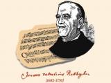 Wanderausstellung zu Johann Valentin Rathgeber